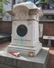 Poe Memorial